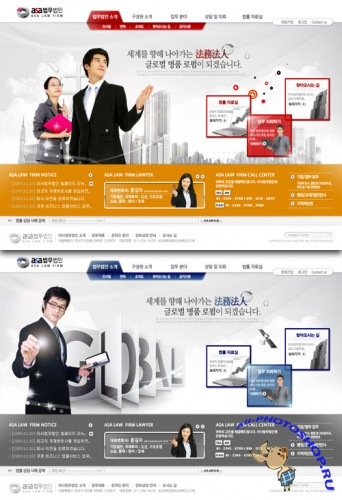 Korea Web Templates busy business enterprises