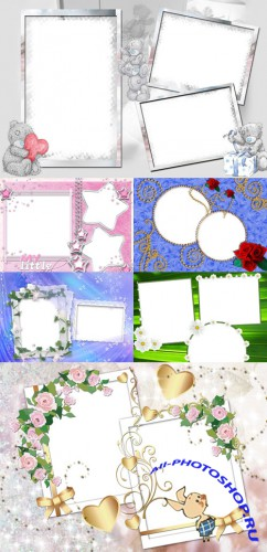 Photo frames for Valentine's Day pack 18