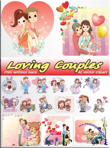 ���������� ���� | Loving Couples (AI vector + PNG)