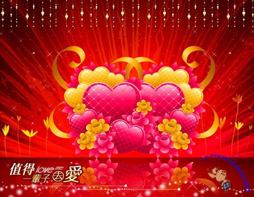 Hearts (postcard) - PSD