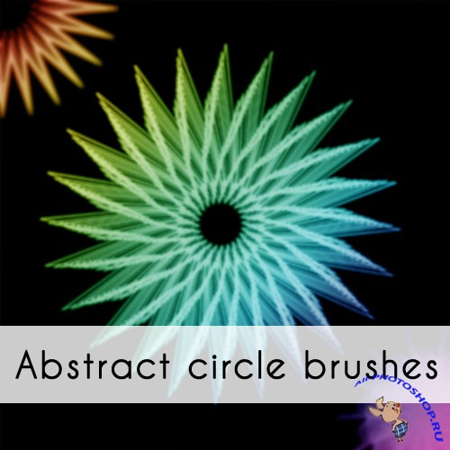 Abstract Circle Brushes for Photoshop