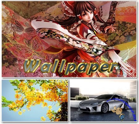 Excellent Wallpapers for PC - ��������� ����� ��� �� - Super Pack 479