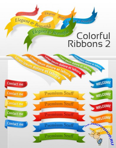 Colorful Ribbons PSD Template