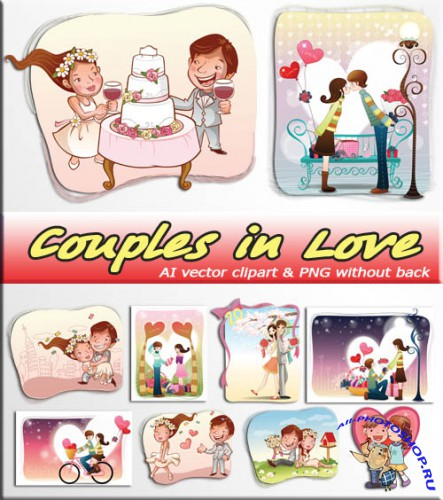 Влюблённые пары | Couples in Love (AI vector + PNG)