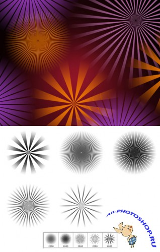 Light Beams Brushes Set for Photoshop