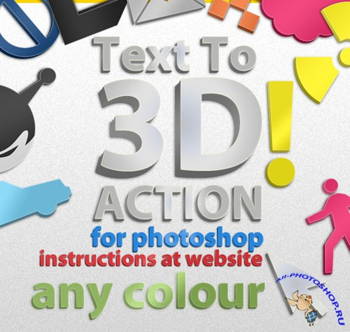 Any Colour 3D Action for Photoshop