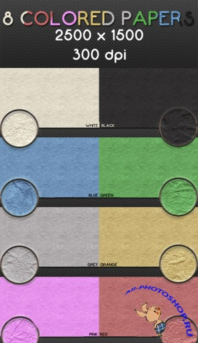 HQ Textures - Colored Papers