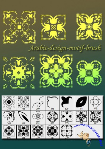 Arabic design motif brushes for Photoshop