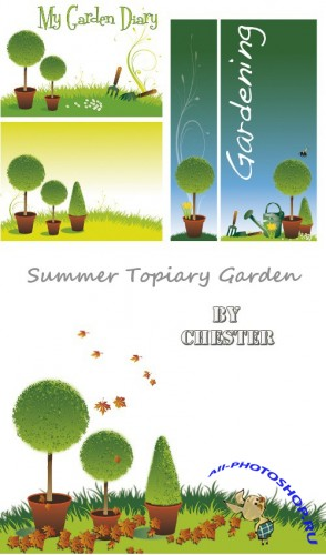 Summer topiary