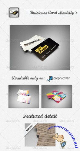 GraphicRiver - Business Card MockUp's 237496