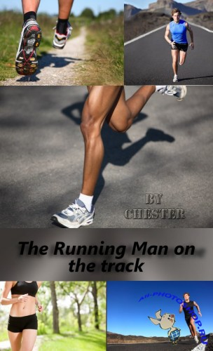 Running man on the track