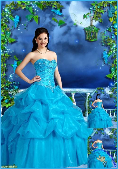 Девушка в ярко синем платье