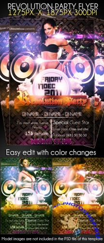 Revolution Party Flyer/Poster PSD Template