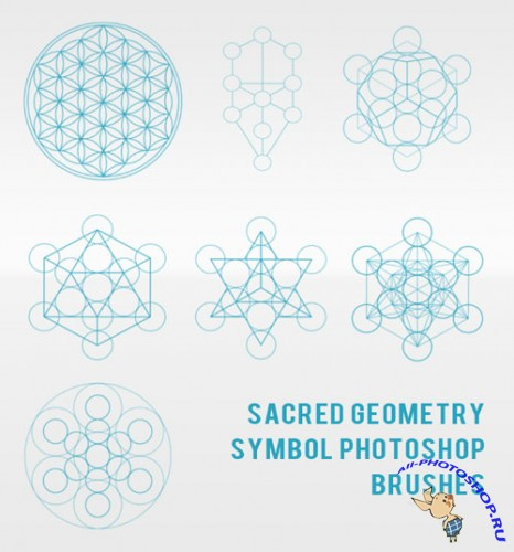 Brushes for Photoshop - Sacred Geometry Symbol