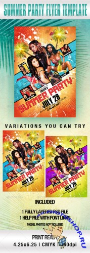 GraphicRiver - Summer Party Flyer Template 2331936