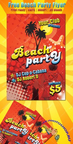 PSD Template - Beach Party Flyer/Poster