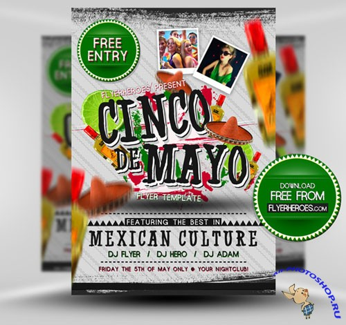 Cinco de Mayo Flyer/Poster PSD Template