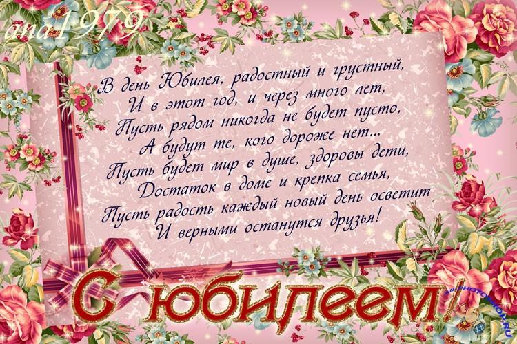 прикольные стихи в картинках на 8 марта