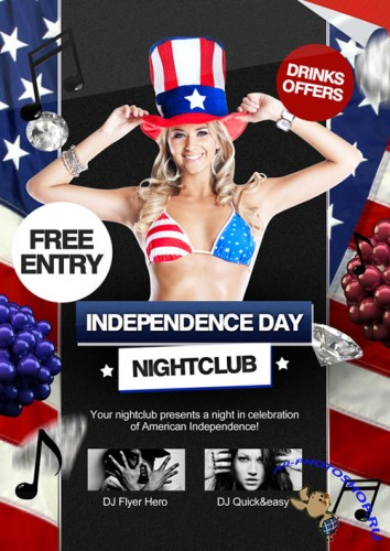 4th July Independence Day Flyer/Poster PSD Template
