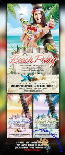 GraphicRiver - Tropical Beach Party 2323844
