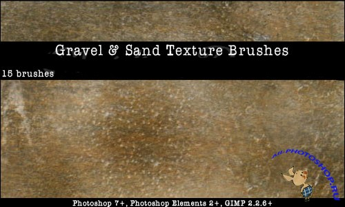 Gravel Rock and Sand Brushes Set