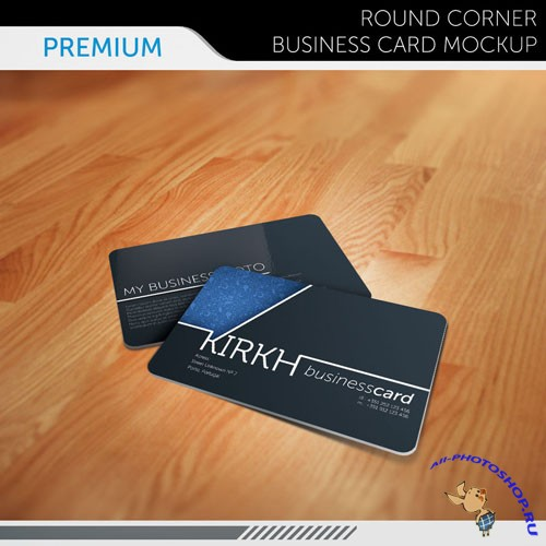 PSD Template - Premium Business Card Mockup