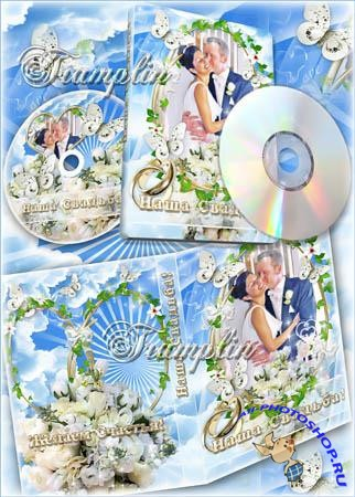 ��������� DVD cover , DVD disk � ������ ��� �������� �������