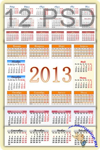 12 ����������� ����� �� 2013 ��� / 12 calendars grids for 2013