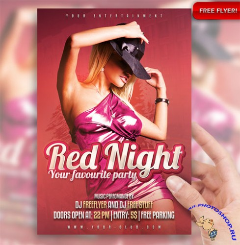 PSD Template - Red Party Flyer/Poster