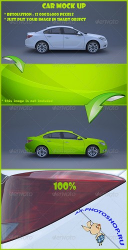 GraphicRiver - Car Mock Up 2744595