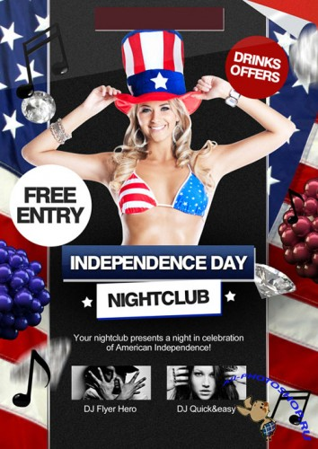 4th July / Independence Day Flyer/Poster PSD Template