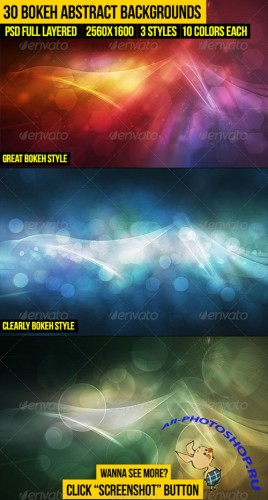 GraphicRiver - 30 Bokeh Abstract Backgrounds 2714447