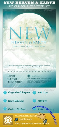 GraphicRiver - New Heaven and Earth Church Flyer Template 2725502