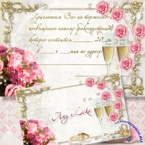 Wedding Invitation with Bunch of Flowers