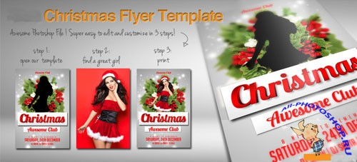 PSD Template - Christmas Flyer/Poster Design