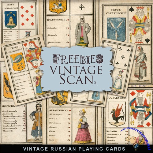 Scrap-kit - Vintage Russian Playing Cards 2