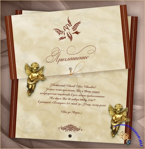 Invitations to Wedding PSD