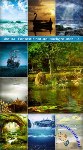 Fantastic Natural Backgrounds 9