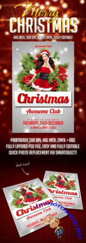 PSD Template - Christmas Party Flyer/Poster