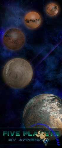 Five Planets PNG Clipart