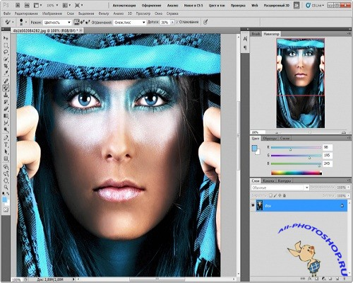 Portable - Adobe Photoshop Cs5 Extended v12.03