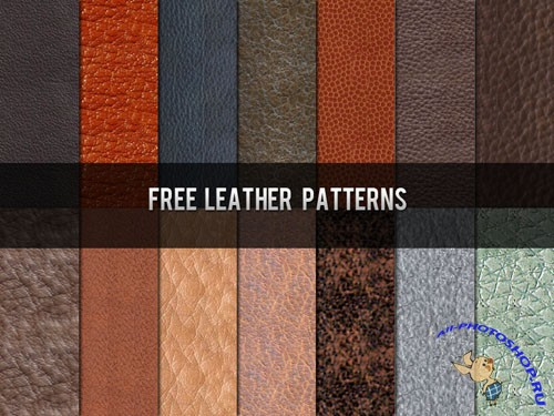 Leather Photoshop Patterns