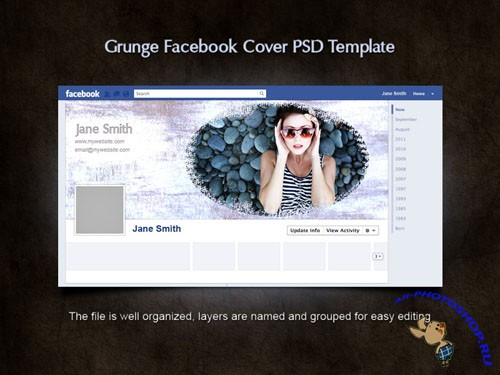 Grunge Facebook Cover PSD Template