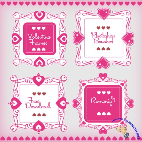 Cute Valentine Frames Photoshop Brushes