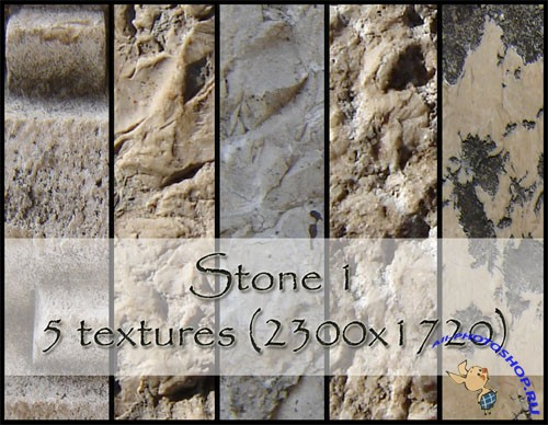 Stone Textures Pack #1
