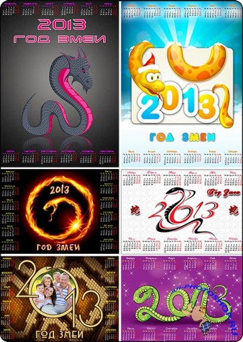 Змеиные календари на 2013 год  / Snake calendars for 2013