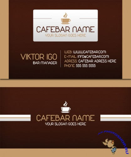 CafeBar Business Card PSD Template