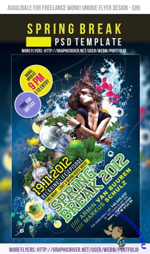 Spring Break Party Flyer/Poster PSD template