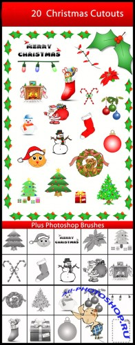 Christmas Cutouts and Photoshop Brushes