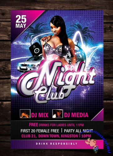 Night Life Party Flyer/Poster PSD Template
